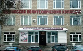 Щекинский политехнический колледж