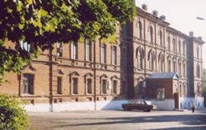Сельскохозяйственный колледж Богородицкий имени И.А. Стебута