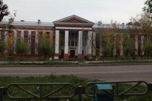 Березниковский политехнический техникум