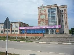 Ленинградский Технический Колледж Краснодарского Края