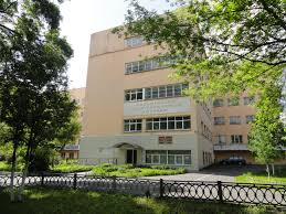 Профессиональное училище № 6 Московской области
