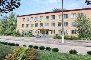 Зерноградский педагогический колледж