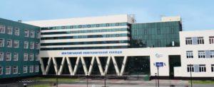 Нефтеюганский политехнический колледж