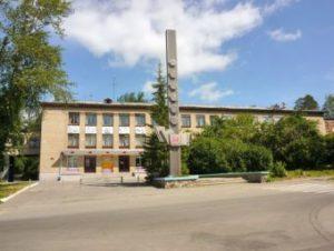 Новоуральский технологический колледж