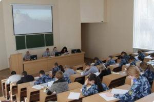 Профессиональное училище № 137 ФСИН