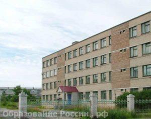 Профессиональное училище №35