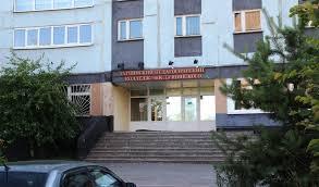 Гатчинский педагогический колледж имени К.Д. Ушинского