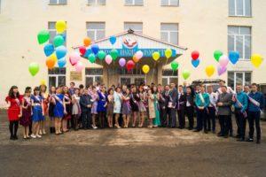 Александровск-Сахалинский колледж