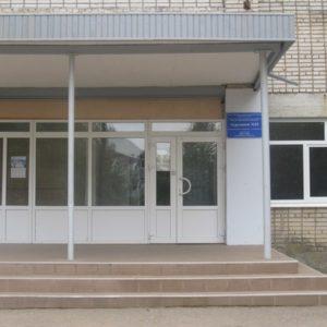 Старорусский агротехнический колледж