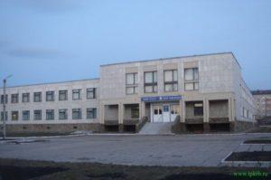 Туймазинский педагогический колледж