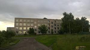 Профессиональное училище №12