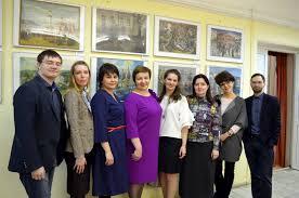 Уральский горнозаводской колледж имени Демидовых