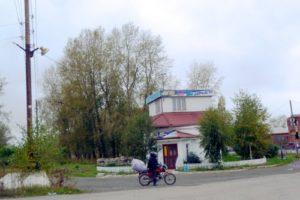 Профессиональное училище № 243 ФСИН