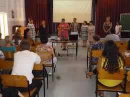 Профессиональное училище № 83
