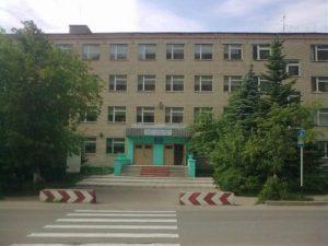 Профессиональное училище № 88 Московской области
