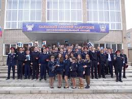Сальский казачий кадетский профессиональный лицей