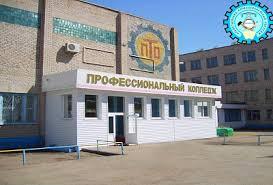 Альметьевский профессиональный колледж