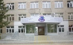Бугульминский профессионально-педагогический колледж