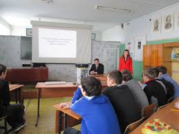 Бугульминский аграрный колледж