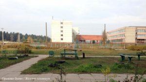 Московский областной железнодорожный индустриальный техникум имени В.И.Бондаренко