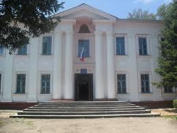 Профессиональное училище № 4 городского округа город Октябрьский Республики Башкортостан