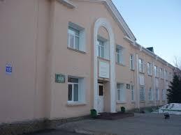Октябрьский нефтяной колледж им. С.И. Кувыкина