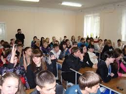 Михайловский Учебный центр