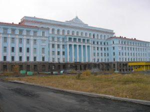 Профессиональное училище № 105