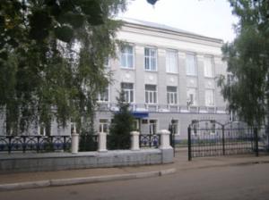 Салаватский педагогический колледж