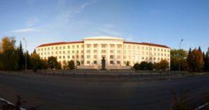 Профессиональное училище № 34 г.Борисоглебска