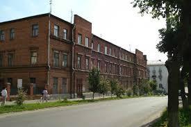 Кинешемский Медицинский Колледж