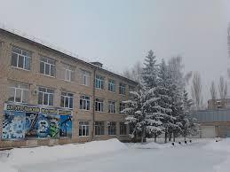 Бугурусланский нефтяной колледж г. Бугуруслана Оренбургской области