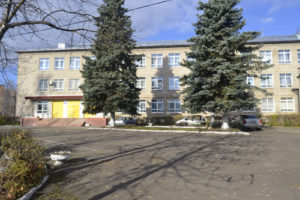 Профессиональное училище № 118 Московской области