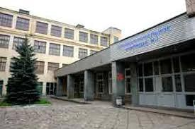Профессиональное училище № 1 г.Ковров