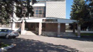 Кабардино-Балкарский гуманитарно-технический колледж