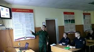 Профессиональное училище №330 ФСИН
