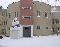 Королёвский государственный техникум технологии и дизайна одежды
