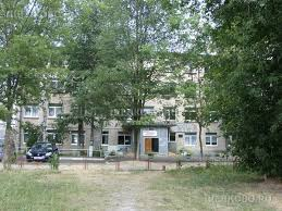 Щелковский Учебный центр