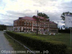 Профессиональное училище № 91 г. Нефтекамск Республики Башкортостан
