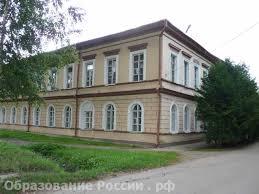 Ржевское медицинское училище (техникум)