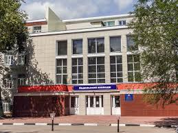 Подольский колледж