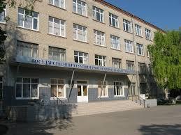 Азовский гуманитарно-технический колледж