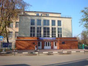 Профессиональное училище № 12 имени А.В.Никулина Московской области