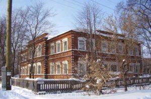 Профессиональное училище №119 Московской области