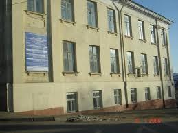 Серпуховский машиностроительный техникум Московской области