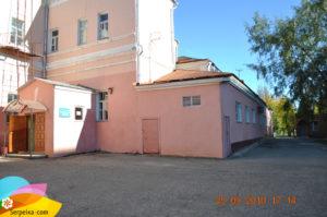 Серпуховский технический колледж