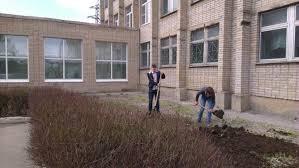 Профессиональное училище № 45