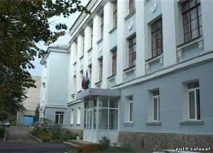 Профессиональное училище №19 г. Салават Республики Башкортостан