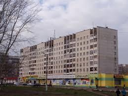 Культуры и искусства Республики Башкортостан Салаватский музыкальный колледж