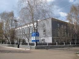 Салаватский индустриальный колледж